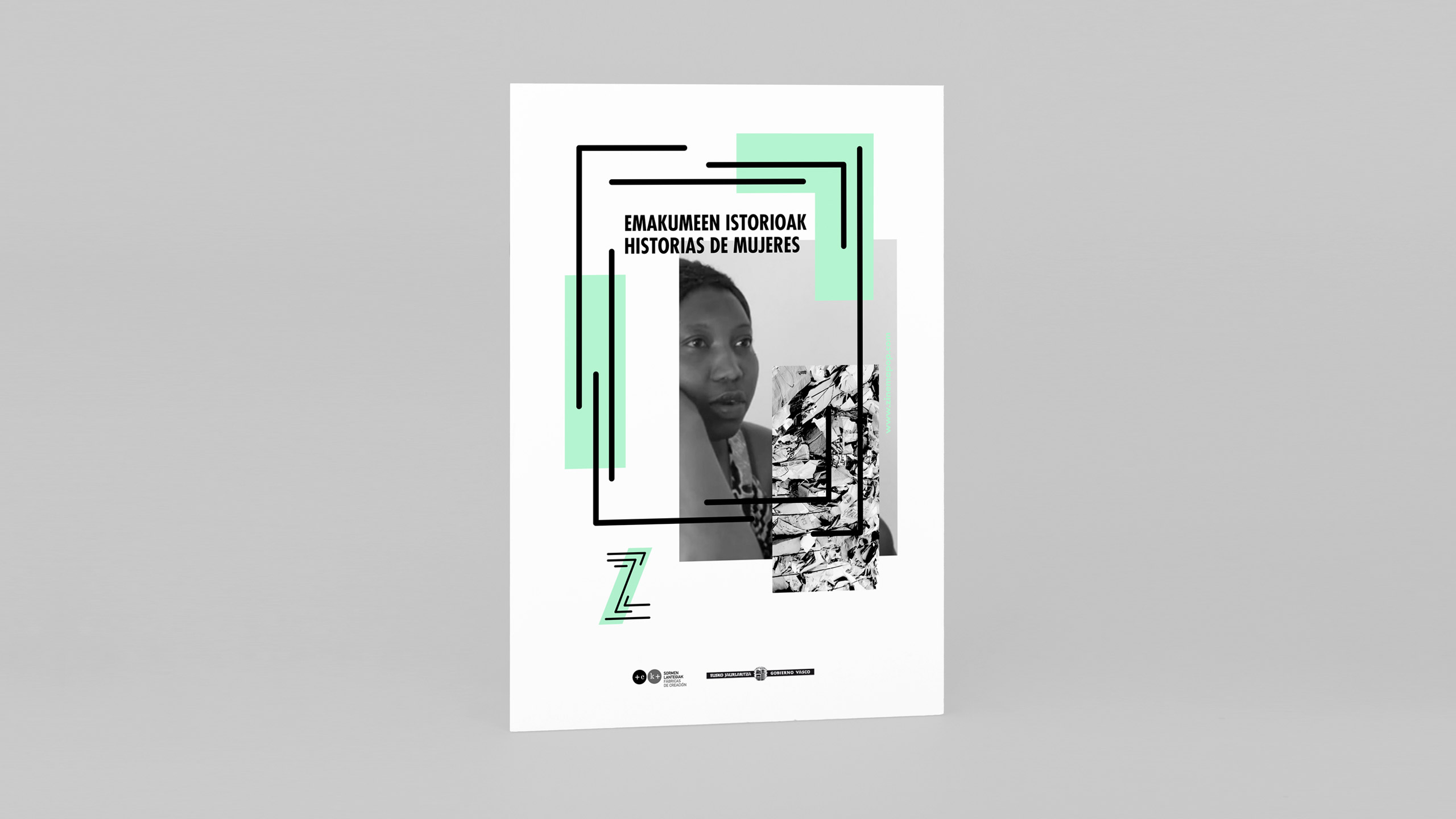 zinemapop-cartel